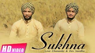 Sukhna (Full Song) | Love Chananke & Dev Sandhu | Latest Punjabi Songs 2017 | Shemaroo Punjabi