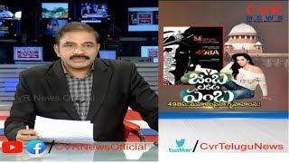 పురుషులకు శుభవార్త..మహిళల ఫై కేసు పెట్టవచ్చు| Men happy With Supreme Court Verdict on 498A |CVR News