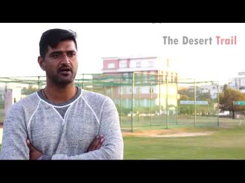 PS Sports Cricket Excellence Center