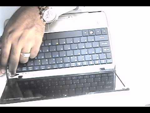 Acer Aspire One ZA3 Repair   Taking Apart Manual