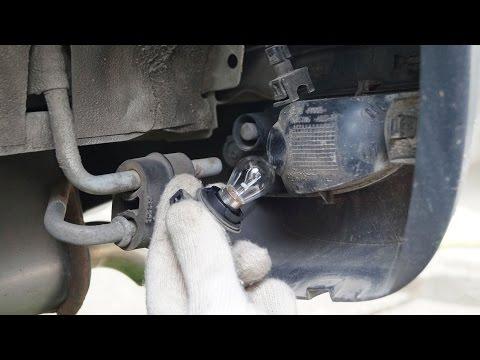 Opel Corsa - Fog Light Replacement