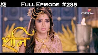Shani - 11th December 2017 - शनि - Full Episode