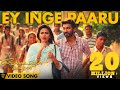 Velai Illa Pattadhaari Ey Inge Paaru Full Video Song D25 Vip