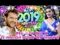Download 2019 ka sabse superhit Bhojpuri video Saraswati Puja Khesari Lal Yadav Singer rohit raja MP3,3GP,MP4