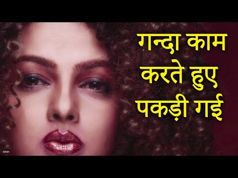 Xxx Mp4 ये हीरोइन गन्दा काम करते हुए पकड़ी गई Mamta Kulkarni 39 S Hit Songs Amp Untold Story 3gp Sex