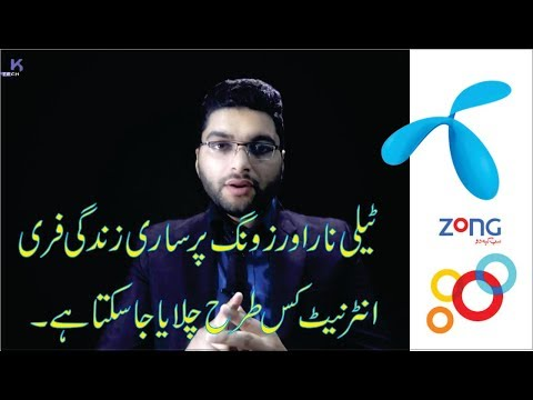 Get Free Unlimited Internet on Telenor & Zong For Whole Life || 2018