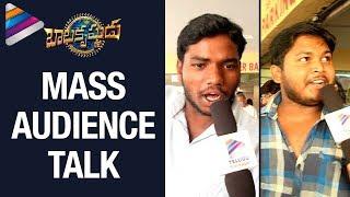 Balakrishnudu Movie Mass Audience Response | #Balakrishnudu Public Talk | Nara Rohit | Regina