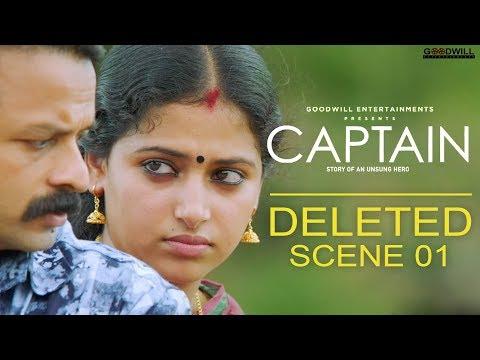Xxx Mp4 Captain Deleted Scene 01 Jayasurya Prajesh Sen Anu Sithara Goodwill Entertainments 3gp Sex
