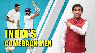 What lies ahead for R Ashwin and Ajinkya Rahane? Harsha Bhogle answers