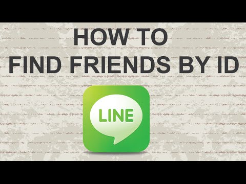 How to find friends by ID in LINE app