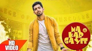 Na Kar Gayee (Full Song) | Jump To Bhangra | Babbal Rai | Latest Punjabi Songs 2016 | Speed Records