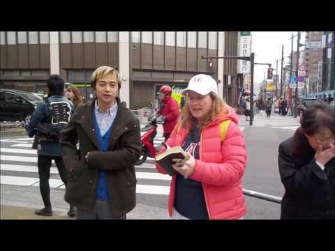Bigger Team for Sunday Evangelism Outreach in Tokyo Japan