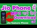 How To Download Mp3 Songs In Jio Phone mp3