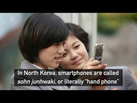 North Korea's new smartphone