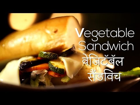 How To Make Tasty Grilled Vegetable Sandwich At Home || Chef Pranav Joshi