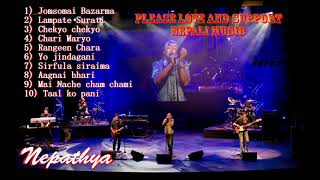 Nepathya songs collection | Greatest Hit Songs Collection | Old songs of Nepathya