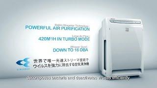 Daikin Streamer Air Purifier  (English Version)