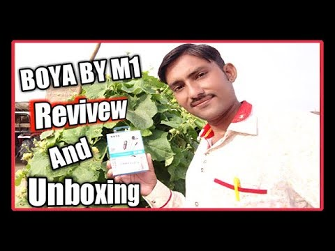 Boya By M1 Mic Unboxing and Review