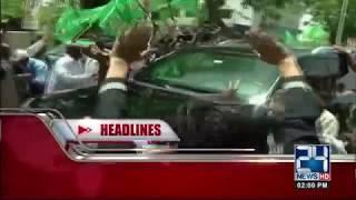 News Headlines | 2:00 PM | 22 April 2018 | 24 News HD