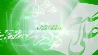 Hai Mera Naam Ali Asghar - Mir Hasan Mir Manqabat 2014-15