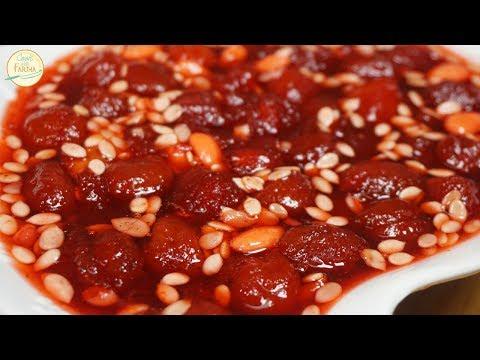 Aloo Bukharay Ki Chatni Recipe | Cook With Fariha (2017)