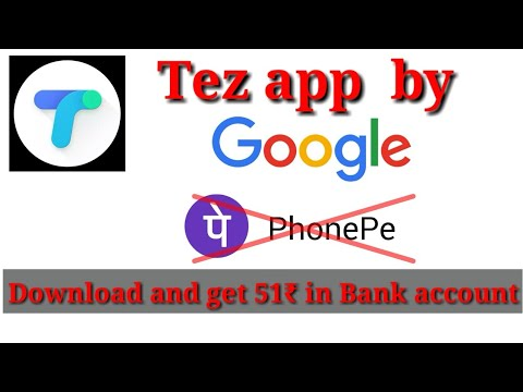 How to download Tez app by Google | best upi app | best payment app