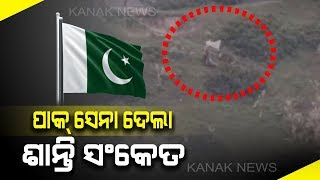 White Flag In Hand At LoC, Pak Army Retrieves Bodies Of Their 2 Soldiers