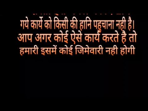 Desi katta Banduk of air pistal. सरल और आसानी से करे बन्दूक का इस्तेमाल।सीखे निशाना लगाना।बच्चे दूर