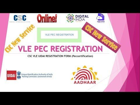 New CSC Pec Aadhar registration form new service by csc (New Enrolment agency registration csc pec )