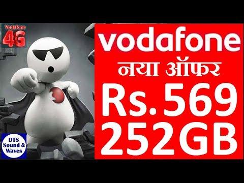 Vodafone new offer 569/- Free Calls+252GB Data