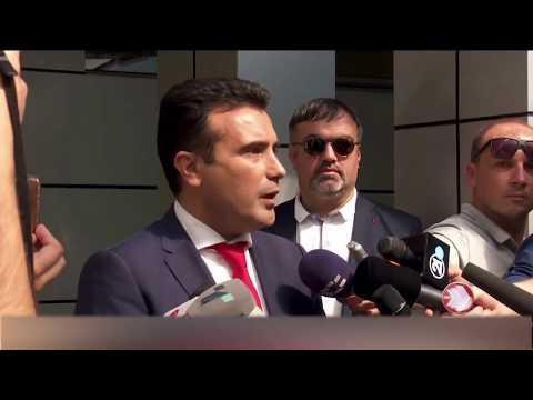 """Zaev paraqitet në PPS për rastin """"TARGET"""""""