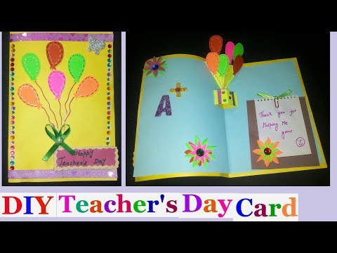 Teachers day pop up cards |Teachers day pop up card making  ideas for kids -DIY