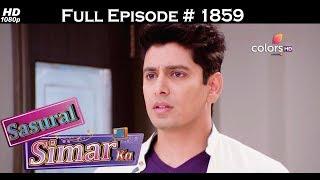 Sasural Simar Ka - 13th June 2017 - ससुराल सिमर का - Full Episode (HD)
