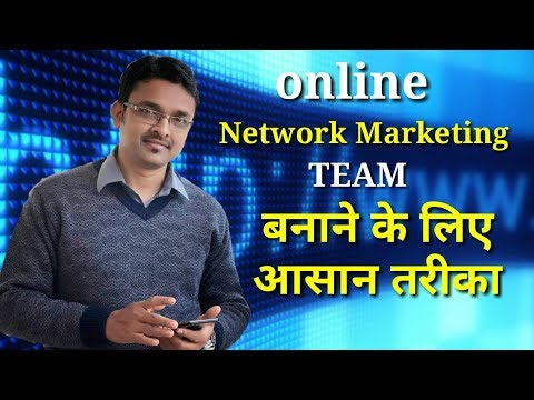 Network Marketing tips 10. How to make a Big MLM Team through Online. And how to handle Online.
