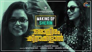 Orayiram Kinakkalal | Making of Sherin