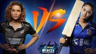 Delhi Dragons vs Bengaluru Warriors 5th Match Full Highlights | Box Cricket League Season-4 2019