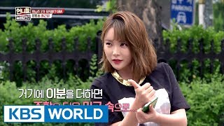 Unnies Debut D-DAY, 7 different ways to enter Music Bank! [Sister