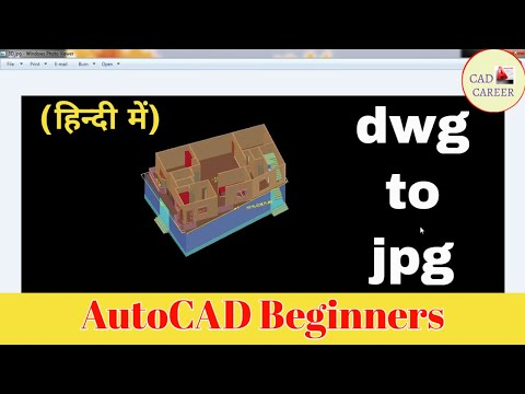 Convert AutoCAD drawing into Image | convert AutoCAD file into Image JPEG | Convert AutoCAD to image
