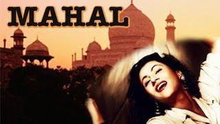 """ Mahal "" |  Full Movie | Madhubala | Ashok Kumar |  Biggest box office hits of 1949"