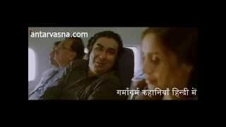 Sexy rani mukharji tell that gaand phat jati hai