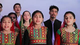 Azadi Khawri - Afghanistan National Institute of Music