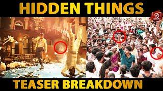Sarkar - Official Teaser Breakdown | Thalapathy Vijay | Sun Pictures | A.R Murugadoss | A.R. Rahman