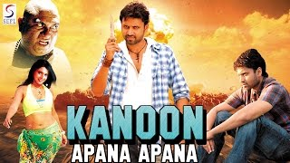 Kanoon Apana Apana - Dubbed Hindi Movies 2016 Full Movie HD l Sumanth, Chandani , Vijay Kumar