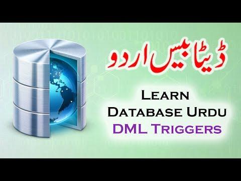 DML Triggers in database using Microsoft  SQL server 2012 Urdu/Hindi