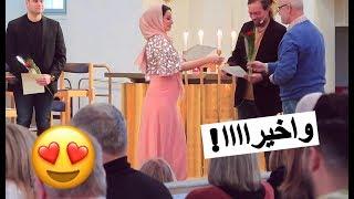حفلة تخرج شهد من الجامعة😍!! لازم تشوفو الفيديو
