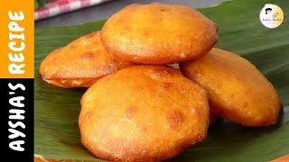 পাকা তালের মালপোয়া/তেলের পিঠা || Palm Cake/ Taler Pua / Malpua / Bangladeshi Teler Pitha