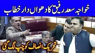 Khawaja Saad Rafique Speech Today | 25 June 2019 | Dunya News