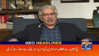 Geo Headlines - 08 PM 05-December-2017