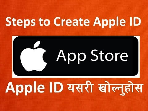 How to create new apple id (2018) | without credit card number | [Steps In Nepali ]  100% Working