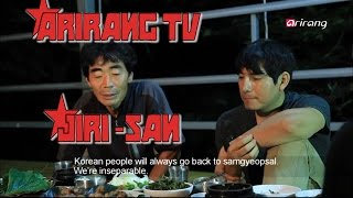 Download Korean food tour - Jiri Mountain 지리산 Video